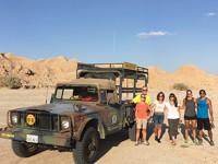 public-desert-tour-305sq