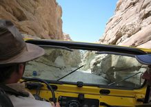 5-Hour Couple's Jeep Tour